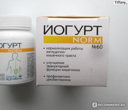 Диета восстановление микрофлоры после антибиотиков у