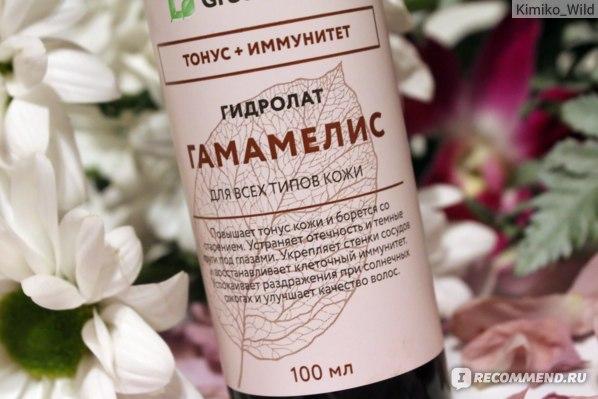 "Гидролат (цветочная вода) Greenmade ""Гамамелис"" для всех типов кожи фото"