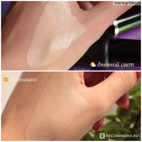 CC Cream Holika Holika FACE 2 CHANGE фото