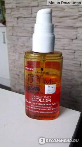 Масло для волос Schwarzkopf essence ultime DIAMOND COLOR преумножение блеска с сывороткой Блеск Бриллианта и UV-фильтром для окрашенных и мелированных  фото