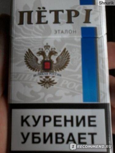 Сигареты Петр 1  фото