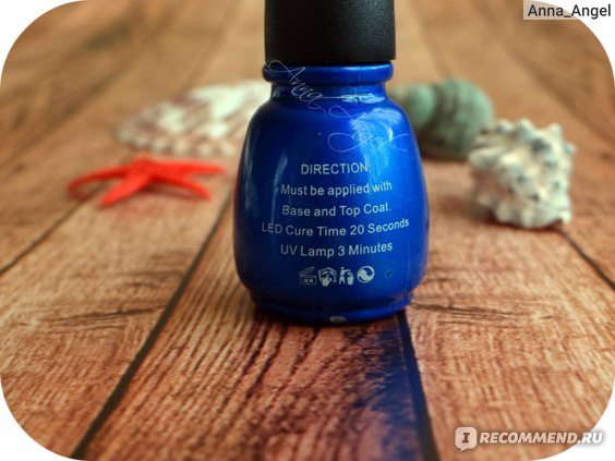 Гель-лак для ногтей Aliexpress Candy Lover Hot-Selling Gel Nail Polish 240 Fashion Colors Soak Off LED/UV Nail Gel Polish 1 pcs 8ml Nail Gel фото