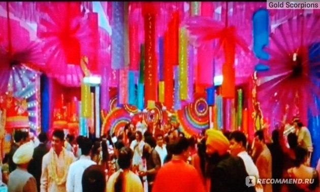 Свадебная церемония (2010, фильм) фото