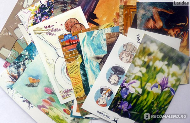 Поздравлением, интернет магазин открыток для посткроссинга почтовая станция