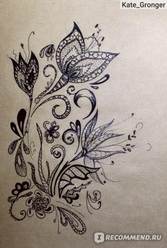 "Sonnet- Kraft Book (Сонет- Альбом для рисования ""Крафт"" фото"