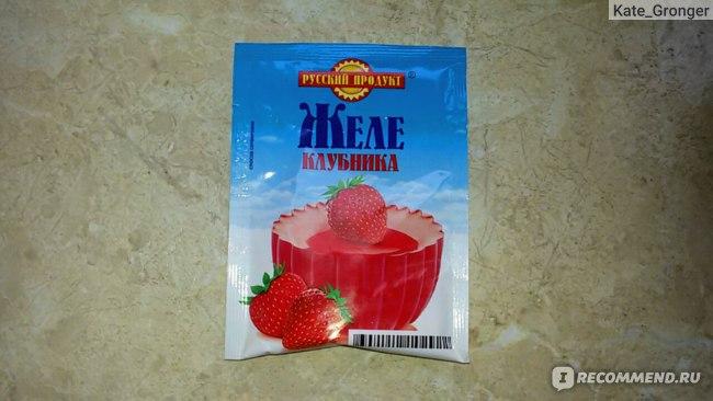 Желе Русский продукт Клубника фото