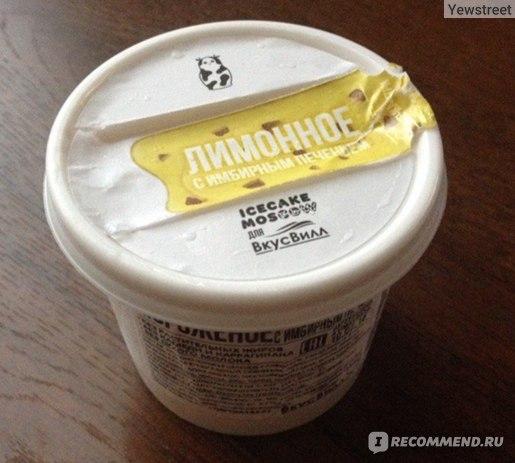Мороженое ВкусВилл / Избёнка Лимонное с имбирным печеньем фото