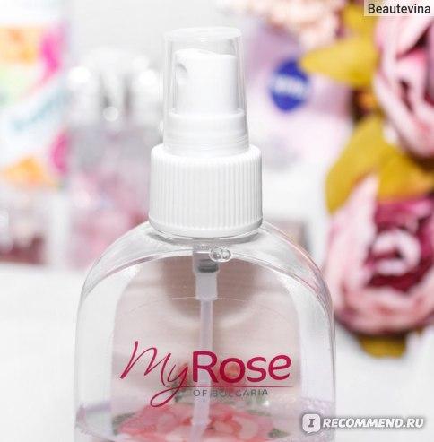 My Rose of Bulgaria | Lavena