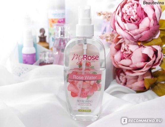 Болгарская косметика | Розовая вода My Rose of Bulgaria