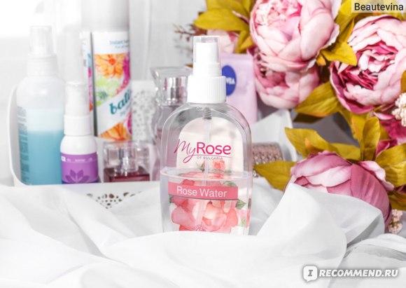 Освежающий спрей для лица и тела с розовой водой Lavena