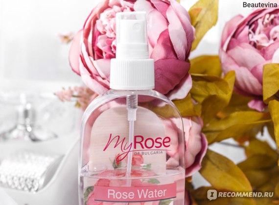 Розовая вода My Rose of Bulgaria