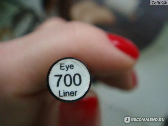 Карандаш для глаз JUST Автоматический  фото
