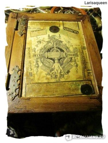 Книга меню