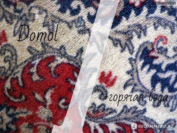 Слева - Domol, справа - вода с крана. Зачем платить больше?)))