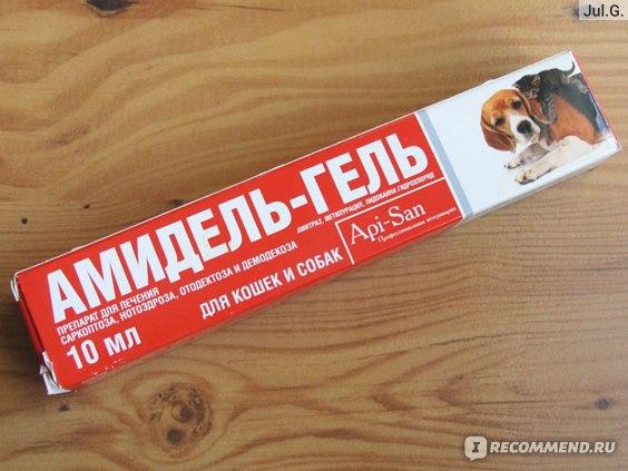 Амидель-гель для кошек и собак