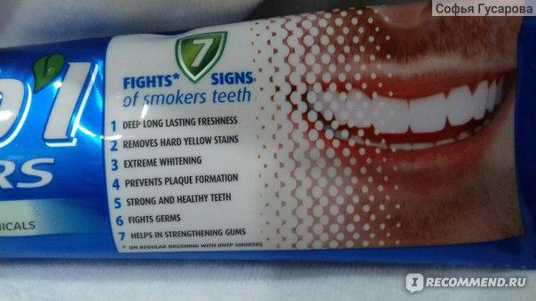 Зубная паста Dabur Herbl smokers natural фото