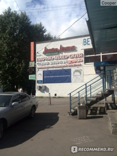 Истерика (студии загара), Санкт-Петербург фото