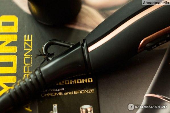 Фен RF-CB526/ Redmond