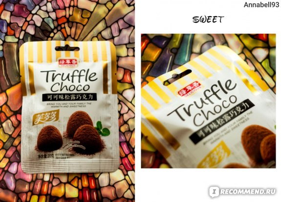 Конфеты Truffle Choco Шоколадные