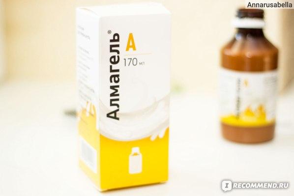 Алмагель А, антацидное и местноанестезирующее средство/ Actavis