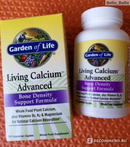 Living Calcium Advanced Кальций с айхерб