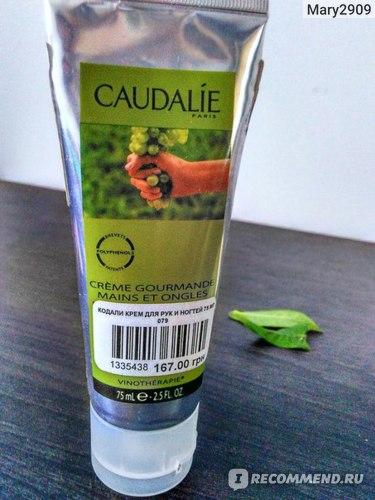 Крем для рук и ногтей Caudalie  фото