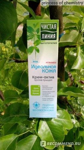 Крем для лица Чистая линия Крем-актив против прыщей Идеальная кожа фото