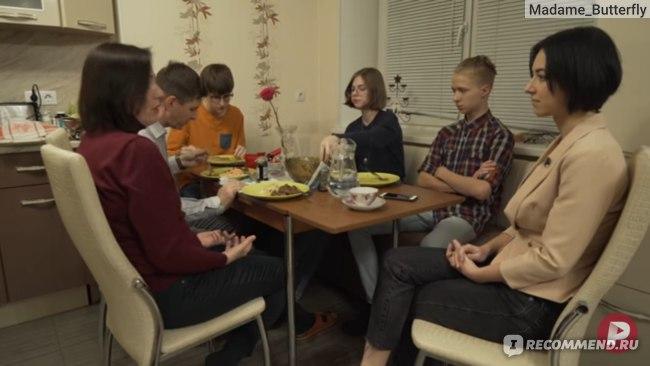 """""""Приёмные дети и приёмные семьи: что они говорят о нас с вами"""""""