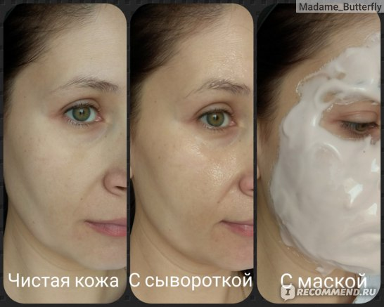 Альгинатная маска Anskin Modeling Mask Vitamin-C Brightening Moisturizing