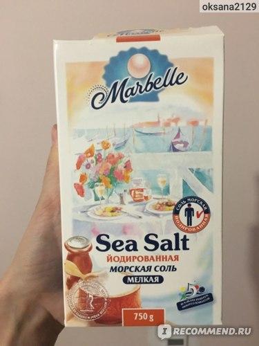 Соль Marbelle Sea salt йодированная фото