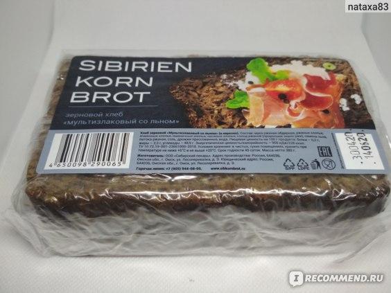 Хлеб Сибирский пекарь Мультизлаковый со льном