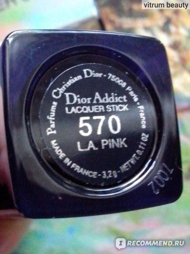 Dior Addict Lacquer Stick лак для губ купить отзывы о продукте