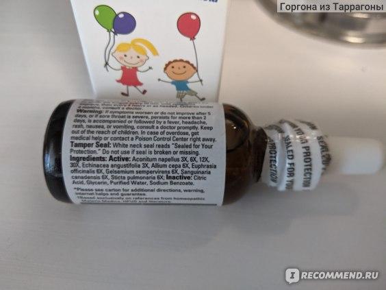Средства д/лечения простуды и гриппа NatraBio Children's Cold & Flu Relief Гомеопатическое средство для детей при простуде  фото