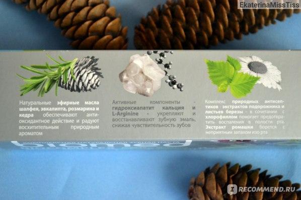 Зубная паста Biomed Biocomplex/Биокомплекс фото