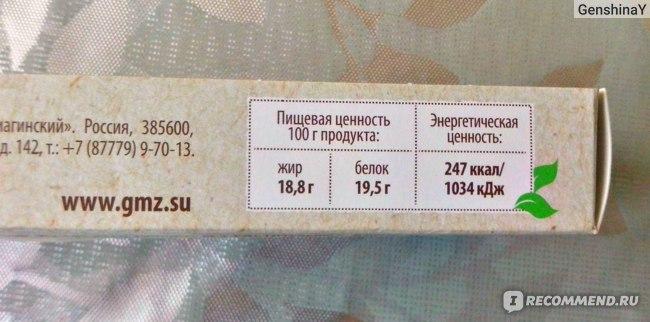 """Сыр ОАО Молочный Завод """"Гиагинский"""" Спагетти фото"""