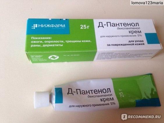 Запрещается использовать это средство, если у пациента есть индивидуальная непереносимость отдельных компонентов препарата.
