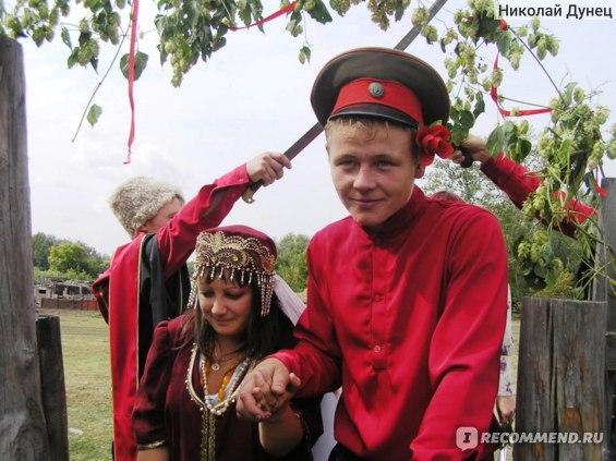 Вот она, казачья свадьба