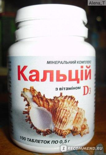 БАД Элит-Фарм Кальций с витамином D3 фото