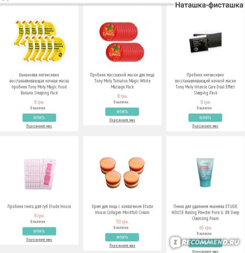 Сайт korea-butik.com фото
