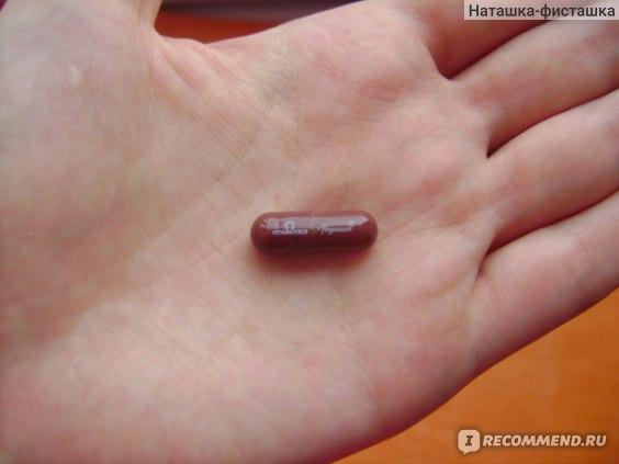 Витамины Vitabiotics Pregnacare фото