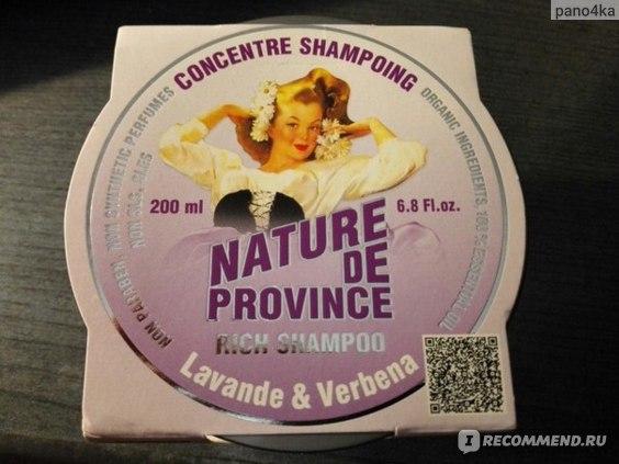 """Шампунь Nature de Province Густой """" Лаванда и вербена"""" фото"""