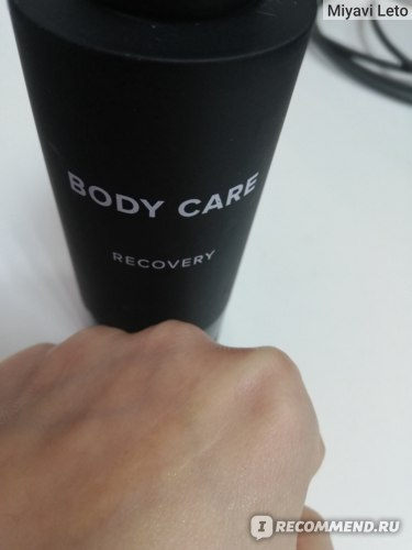 Тонизирующее молочко для тела RICHE RECOVERY фото