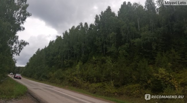 Красные скалы , Павловка фото
