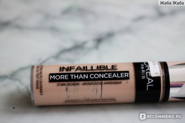 Консилер L'Oreal Infaillible more than concealer, отзыв