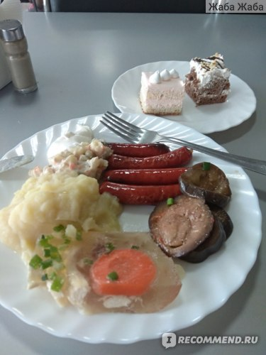 питание в санатории