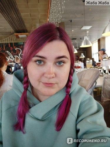 питание в санатории им. Кирова, Ялта