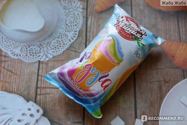 мороженое Радуга, отзыв