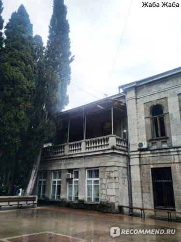 музей-усадьба княгини Барятинской