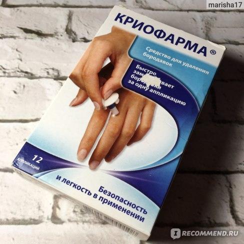 """Средство для удаления бородавок   """"Криофарма""""  фото"""