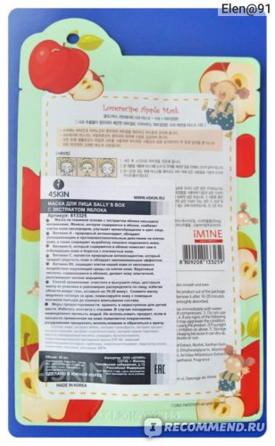 Тканевая маска для лица Sally`s  box с экстрактом яблока фото